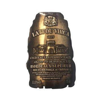 Custom wine champagne bottle sticker and gold foil personalised bottle label sticker